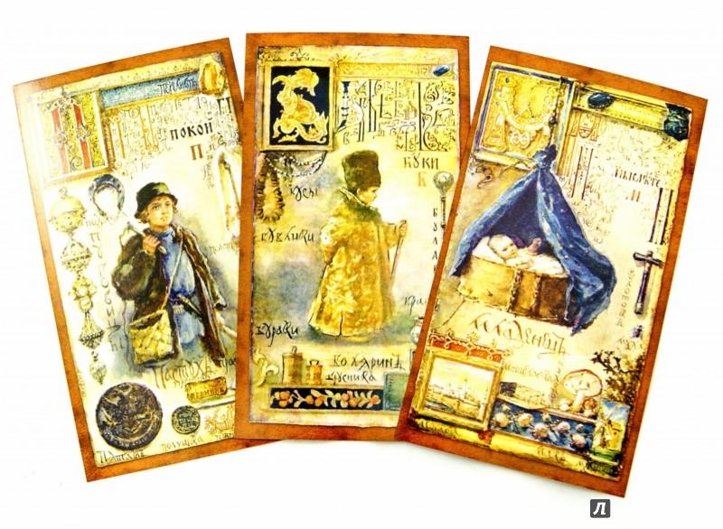 Иллюстрация 1 из 37 для Азбука. Набор открыток - Елизавета Бем | Лабиринт - книги. Источник: Лабиринт