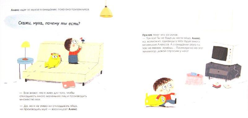 Иллюстрация 1 из 10 для Скажи, мама, почему я есть на свете? - Оскар Бренифье | Лабиринт - книги. Источник: Лабиринт