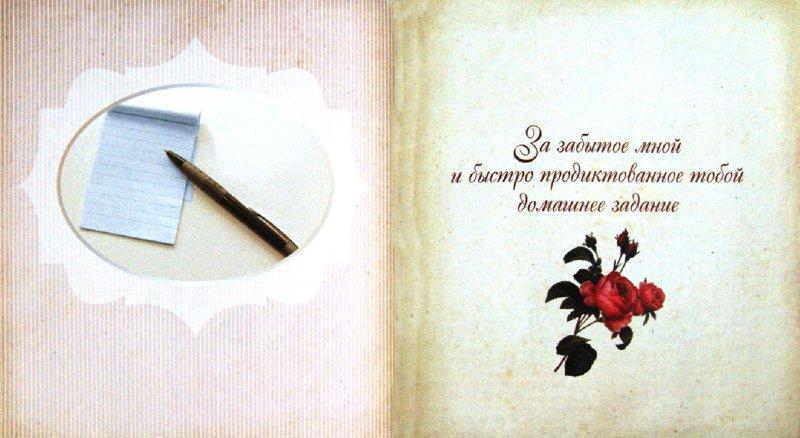 Иллюстрация 1 из 10 для Любимой бабушке - О. Епифанова | Лабиринт - книги. Источник: Лабиринт