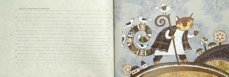 Картинка сова с книжкой