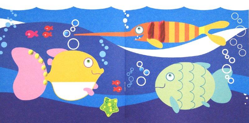 Иллюстрация 1 из 14 для Альбом пальчикового рисования. Рыбки | Лабиринт - книги. Источник: Лабиринт