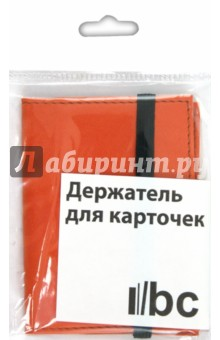Визитница, держатель для карточек (ch 2.4)