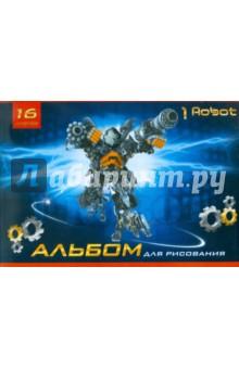 """Альбом для рисования """"Робот"""" (4 А16677)"""