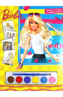 Барби. Книга с постерами и набором красок