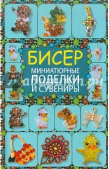 Короткие сказки читать онлайн для детей 3-4 лет