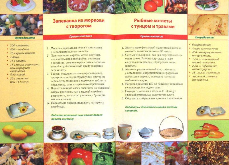 Рецепт блюд из макарон и курицы