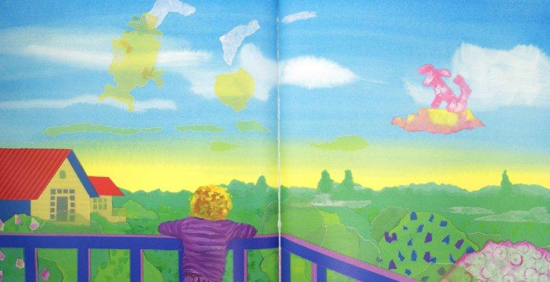Иллюстрация 1 из 4 для Иголка и нитка. Воздушный дом - Александр Коняшов   Лабиринт - книги. Источник: Лабиринт