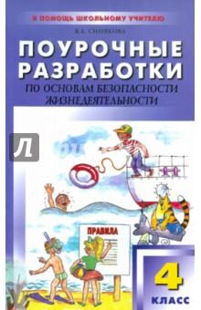 ипатовский район знакомство с
