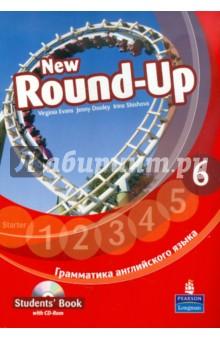 New Round-Up. 6. Грамматика английского языка. Students Book (+CD)Справочники, учебные пособия по английскому языку<br>New Round Up - серия пособий по грамматике для школьников семи уровней сложности (от начального до высокого уровня - beginner-upper intermediate), где системное изучение грамматики представлено в увлекательной форме. <br>В пособии New Round Up 6 вы найдете:<br>- красочные рамки и таблицы, четко представляющие грамматические правила; <br>- великолепно иллюстрированные упражнения, делающие изучение грамматики - увлекательным занятием; <br>- задания по аудированию; <br>- задания по переводу с русского языка на английский; <br>- раздел English in Use (фразовые глаголы, словообразование, перефраз и идиомы); <br>раздел Exam Zones для подготовки к ЕГЭ; <br>- CD-ROM с дополнительными заданиями и заданиями для подготовки к ЕГЭ;<br>- В Книге для учителя помещены ключи к упражнениям и дополнительные тесты.<br>