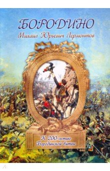 История древнего мира 6 класс агибалова читать