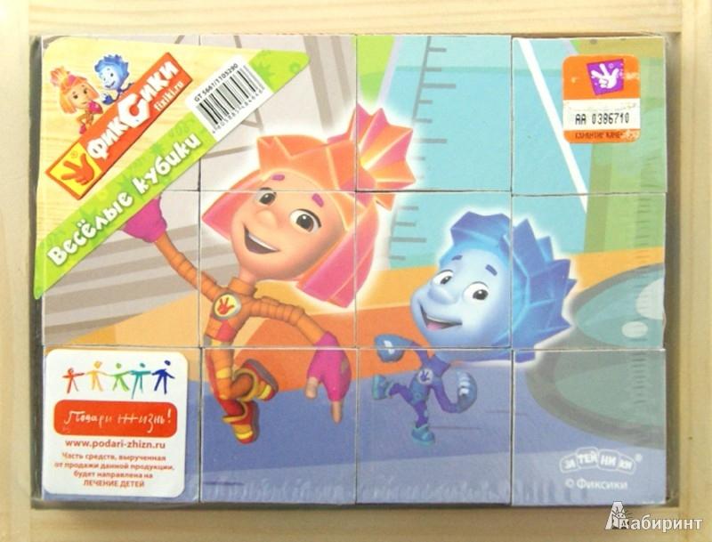 """Иллюстрация 1 из 8 для Кубики """"Фиксики"""" 12 штук (GT5661)   Лабиринт - игрушки. Источник: Лабиринт"""