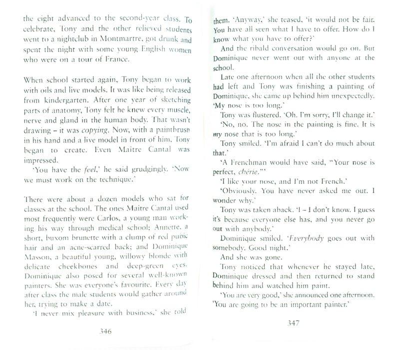 Иллюстрация 1 из 2 для Master of the Game - Sidney Sheldon | Лабиринт - книги. Источник: Лабиринт