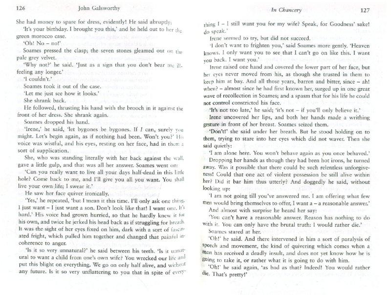 Иллюстрация 1 из 2 для Forsyte Saga: In Chancery - John Galsworthy | Лабиринт - книги. Источник: Лабиринт
