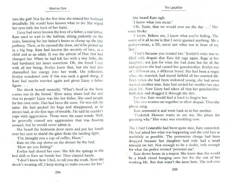 Иллюстрация 1 из 2 для The Ladykiller - Martina Cole | Лабиринт - книги. Источник: Лабиринт