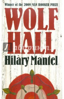 Wolf HallХудожественная литература на англ. языке<br>In this - simply one of the finest historical novels in years - the opulent, brutal world of the Tudors comes to glittering, bloody life. It is the backdrop to the rise and rise of Thomas Cromwell; lowborn boy, charmer, bully, master of deadly intrigue, and, finally, most powerful of all Henry Vill s courtiers.<br>
