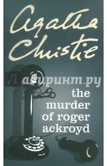 The Murder of Roger AckroydХудожественная литература на англ. языке<br>He knew the woman he loved had poisoned her first husband. He knew someone was blackmailing her - and now he knew she had taken her own life with a drug overdose. Soon the evening post would let him know who the mystery blackmailer was. But Ackroyd was dead before he d finished reading it - stabbed through the neck where he sat in his study...<br>