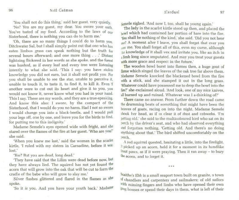 Иллюстрация 1 из 12 для Stardust - Neil Gaiman   Лабиринт - книги. Источник: Лабиринт