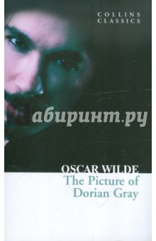 The Picture of Dorian GrayХудожественная литература на англ. языке<br>Wilde s first and only published novel recounts the story of handsome Dorian Gray who upon having his portrait painted desires that it will age and grow ugly while he may remain eternally beautiful. The painting, which reflects each of Gray s sins and transgressions, haunts him until it finally becomes unbearable. In this dark tale of duplicity and mortality, Wilde creates a world where art and reality collide.<br>