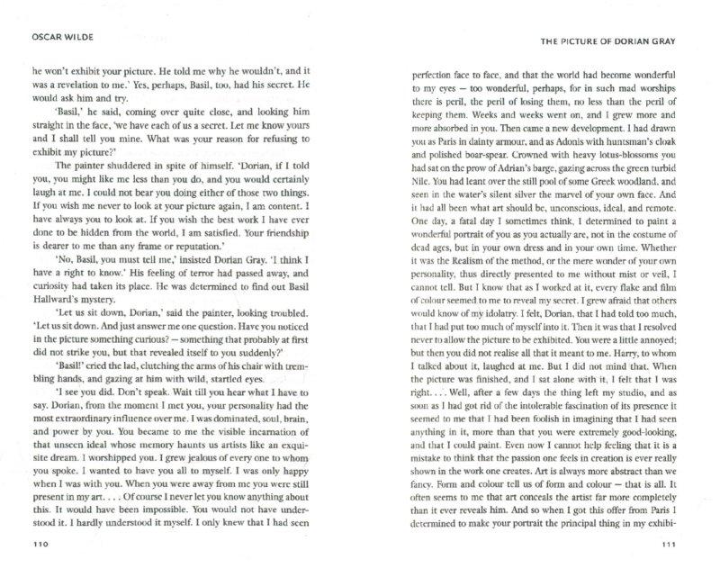 Иллюстрация 1 из 8 для The Picture of Dorian Gray - Oscar Wilde   Лабиринт - книги. Источник: Лабиринт
