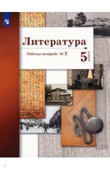 Перевод османова с корана на русский язык читать