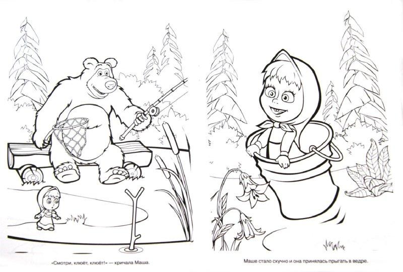 Раскраски до 3 лет маша и медведь
