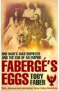 Faber Toby Faberge's Eggs