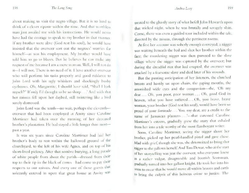 Иллюстрация 1 из 8 для The Long Song - Andrea Levy | Лабиринт - книги. Источник: Лабиринт