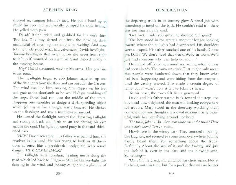 Иллюстрация 1 из 9 для Desperation - Stephen King | Лабиринт - книги. Источник: Лабиринт