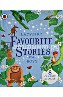 Ladybird Favourite Stories for BoysИзучение иностранного языка<br>Daring adventurers, cunning creatures and wicked villains await in these eight traditional tales, sure to delight all young boys.<br>