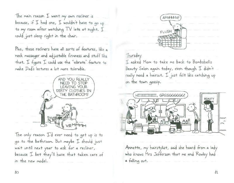 Иллюстрация 1 из 22 для Diary of a Wimpy Kid: Dog Days - Jeff Kinney | Лабиринт - книги. Источник: Лабиринт