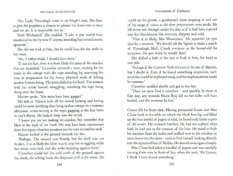 Иллюстрация 1 из 3 для Instruments of Darkness - Imogen Robertson | Лабиринт - книги. Источник: Лабиринт
