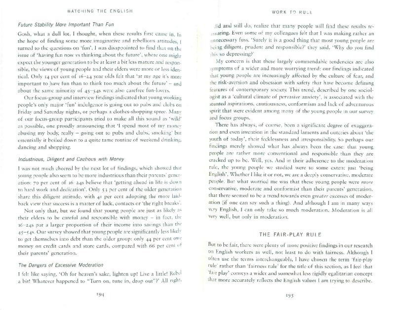 Иллюстрация 1 из 8 для Watching the English - Kate Fox | Лабиринт - книги. Источник: Лабиринт