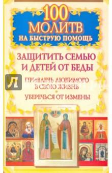 Книга левиафан акунин борис читать онлайн