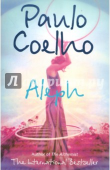 AlephХудожественная литература на англ. языке<br>The new novel by the author of The Alchemist.<br>Aleph marks a return to Paulo Coelhos beginnings. In a frank and surprising personal story, one of the worlds most beloved authors embarks on a remarkable and transformative journey of self- discovery. Facing a grave crisis of faith, and seeking a path of spiritual renewal and growth, Paulo decides to start over: to travel, to experiment, to reconnect with people and the world. On this journey through Europe, Africa, and Asia, he will again meet Hilal-the woman he loved 500 years before-an encounter that will initiate a mystical voyage through time and space, through past and present, in search of himself. Aleph is an encounter with our fears and our sins; a search for love and forgiveness, and the courage to confront the inevitable challenges of life.<br>