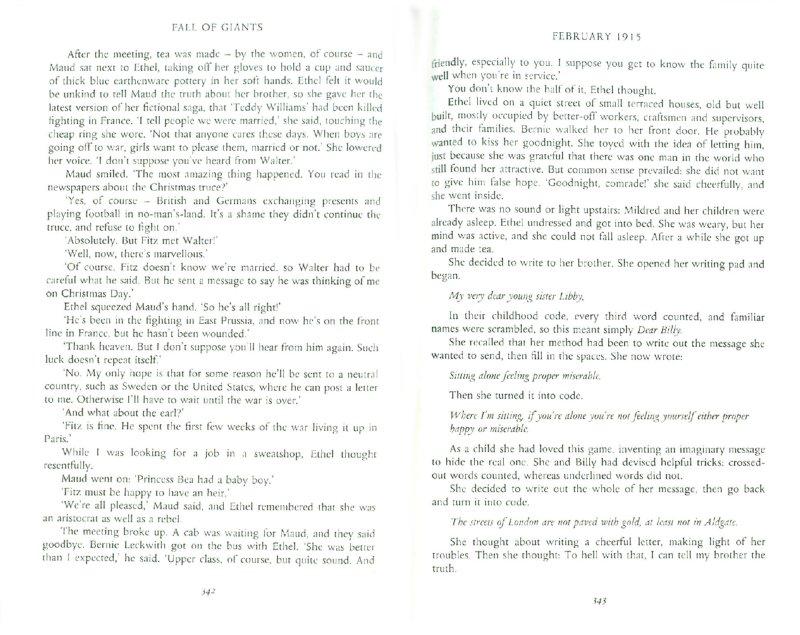 Иллюстрация 1 из 7 для Fall of Giants - Ken Follett | Лабиринт - книги. Источник: Лабиринт
