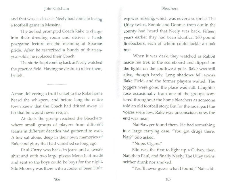 Иллюстрация 1 из 9 для Bleachers - John Grisham | Лабиринт - книги. Источник: Лабиринт