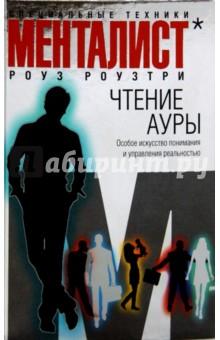 book Alterssicherung von