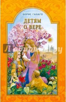 Рудзитис химия 9 класс учебник читать i