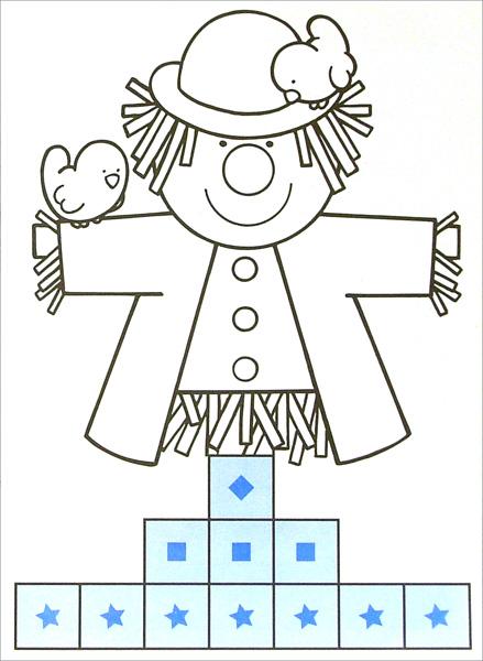 Иллюстрация 1 из 2 для Мозаика. Наклей и раскрась (желтая) | Лабиринт - книги. Источник: Лабиринт