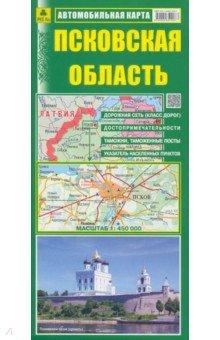 Псковская область. Автомобильная картаАтласы и карты России<br>Двусторонняя цветная автомобильная карта.<br>Масштаб: 1:500 000.<br>