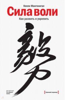 http://img1.labirint.ru/books/330517/big.jpg
