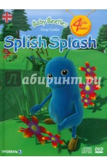 Baby Beetles. Уровень 3. Splish Splash (+DVD+CD)Английский для детей<br>Как увлечь ребенка изучением английского языка?<br>При помощи:<br>- увлекательной анимации;<br>- симпатичных персонажей;<br>- веселой музыки<br>- порции доброго юмора.<br>Все это вы найдете в серии Baby Beetles.<br>В компании четырех веселых жучат ваш малыш научится воспринимать английскую речь на слух, произносить простые слова и получит базовые знания для дальнейшего изучения языка.<br>Серия Baby Beetles состоит из четырех комплектов. Внутри каждого вы найдете:<br>иллюстрированную книгу с методическими рекомендациями для родителей;<br>DVD-диск с познавательными мультфильмами;<br>CD-диск с веселыми песенками.<br>С помощью Baby Beetles ваш малыш будет изучать английский в игровой форме - в домашней обстановке и в любое удобное время.<br>Учитесь с удовольствием!<br>