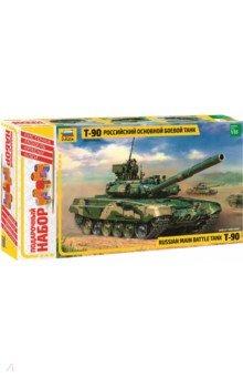 Российский основной боевой танк Т-90 (3573П)Бронетехника и военные автомобили (1:35)<br>Российский основной боевой танк Т-90 был разработан в 1989 году в конструкторском бюро нижнетагильского Уралвагонзавода как очередная модификация Т-72 (Т-72БУ). В 1993 году он был принят на вооружение под индексом Т-90. Танк вооружён гладкоствольной 125-мм пушкой 2А46М повышенной точности. Орудие позволяет вести огонь не только различными типами снарядов, но и управляемыми по лазерному лучу ракетами. Применение автомата заряжания позволило достичь скорострельности до 7-8 выстрелов в минуту, что выгодно отличает Т-90 от большинства зарубежных танков. Т-90 может стрелять не только по любым наземным целям, но и по низколетящим самолетам и вертолётам противника. Возможности орудия и новейший прицельный комплекс 1А45Т Иртыш позволяют уничтожить любой самый современный танк противника ещё до того, как он приблизится на расстояние эффективной стрельбы из своей пушки. Вспомогательное вооружение состоит из спаренного с пушкой 7,62-мм пулемёта ПКТМ и дистанционно наводимого 12,7-мм зенитного пулемёта 6П49 Корд на башне. Собственная защита танка обеспечивается применением активной брони и новейшего комплекса оптико-электронного подавления Штора-1.<br>Масштаб: 1:35.<br>В наборе: модель, клей, краски (5 штук), кисточка.<br>Длина танка: 27,2 см.<br>451 деталь.<br>Сделано в России.<br>