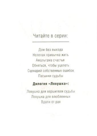 Иллюстрация 1 из 6 для Амальгама счастья - Олег Рой | Лабиринт - книги. Источник: Лабиринт