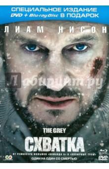 Карнахан Джо Схватка (DVD+Bluray)