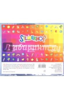 Обложки для тетрадей и дневников 213х355 прозрачные, 10 штук в упаковке (382001)