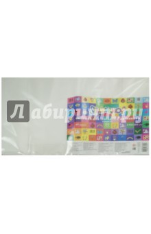 Обложки для тетрадей и дневников 210х350 прозрачные, 20 штук в упаковке (382025) Silwerhof