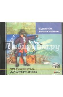 Чудесные приключения (CDmp3)Аудиокурсы. Английский язык<br>Пособие включает в себя отрывки из произведений классиков английской литературы: Короля Лира В. Шекспира, Робинзона Крузо Д. Дефо, Путешествий Гулливера Дж. Свифта, Николаса Никльби Ч. Диккенса, а также адаптированные сказки Р. Киплинга Как носорог получил свою кожу, Как кит получил свою глотку и рассказ О. Уайльда  Преданный друг. Все тексты записаны на компакт-диск, прослушивание которого поможет школьникам научиться понимать английскую речь на слух. Учителя могут использовать представленный на диске материал для заданий на аудирование.<br>Составитель: Ю.Б. Голицынский.<br>Текст читают: Хайди Райнш и Кристофер Уэддерберн.<br>Длительность записи: 168 мин.<br>