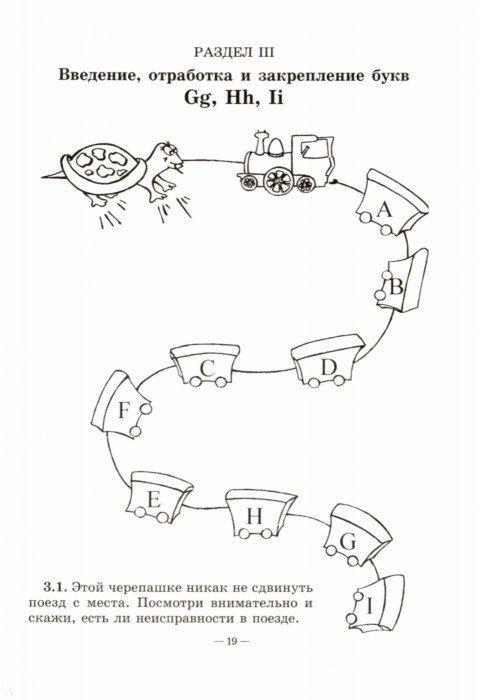 Издательство АСТ Аудиокнига. Акунин. Пелагия и белый бульдог(кинообложка) 2CD