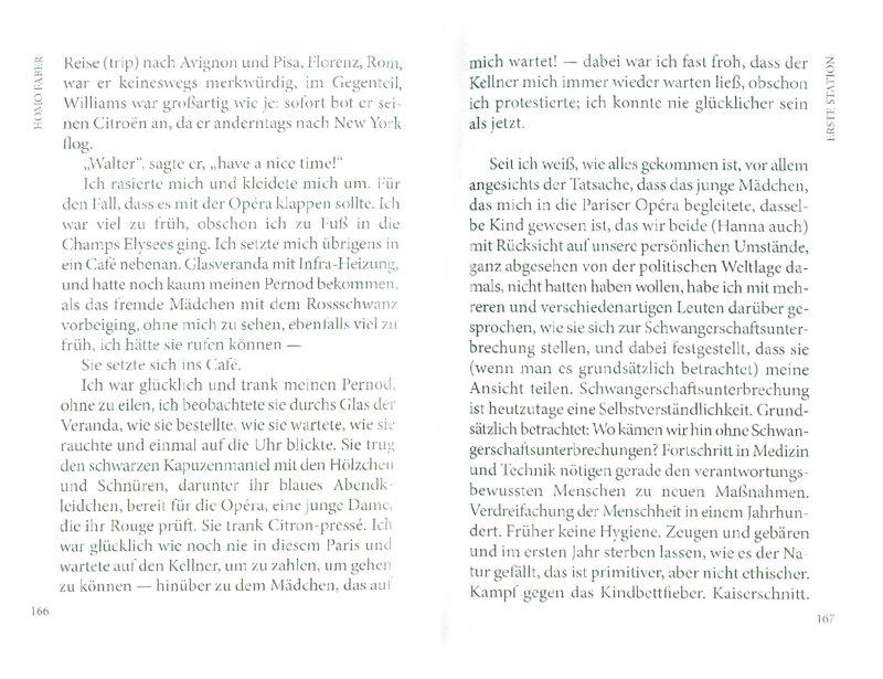 Иллюстрация 1 из 8 для Homo Faber - Max Frisch | Лабиринт - книги. Источник: Лабиринт